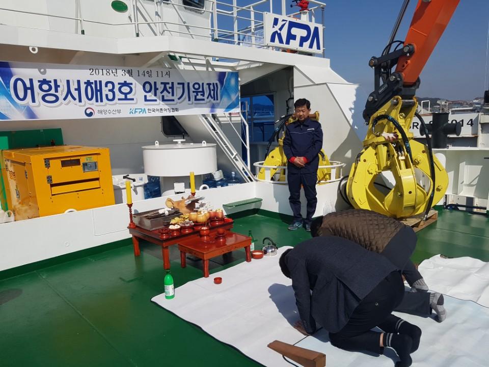 [어항정화팀] 노후 어항관리선 대체 50톤급 어항관리선(6척) 안전기원제 실시
