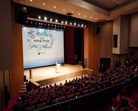 귀어귀촌전진대회 개최 사진