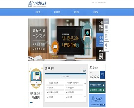 낚시전문교육 사이트 화면