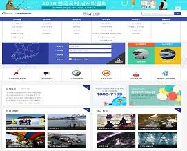낚시종합포털 사이트 화면